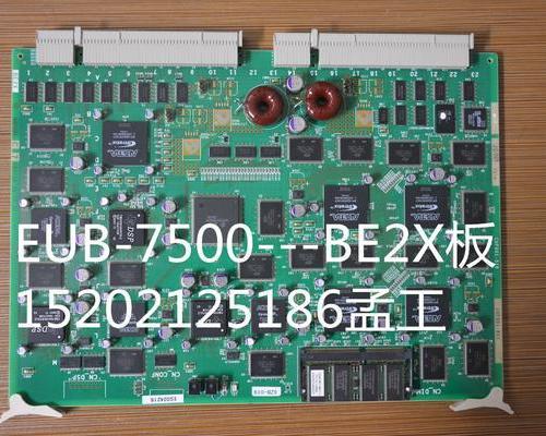 EUB-7500--BE2X板
