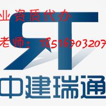 上海进沪备案诚信手册如何办理