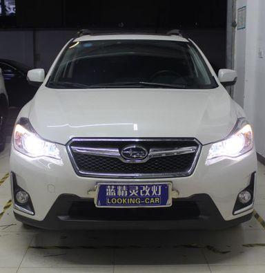 上海斯巴鲁XV车灯改装海拉5透镜欧司朗氙气大灯加白色天使眼