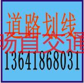 QQ图片20170822094557.png