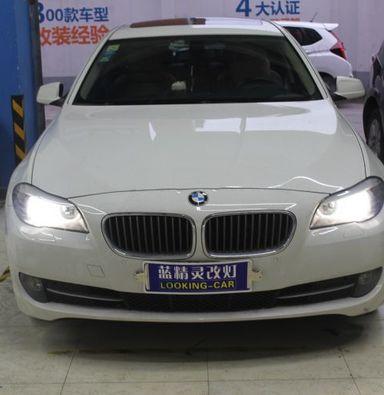 上海宝马520车灯改装氙明透镜欧司朗氙气大灯