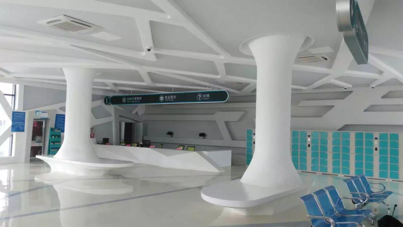绍兴奥体中心1.jpg
