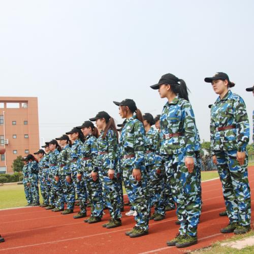 军事化特训