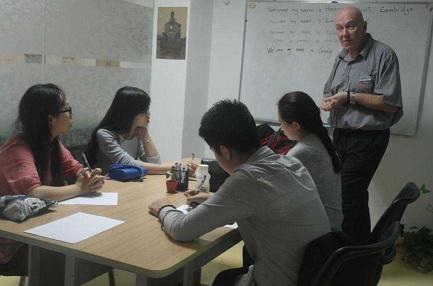 企业英语培训机构怎么选?哪家好?