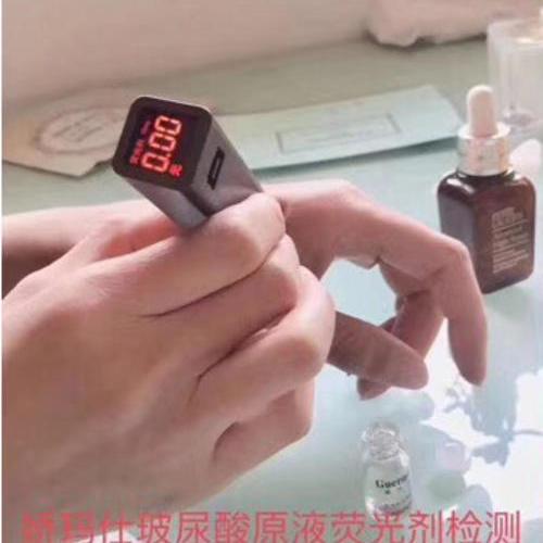 娇玛仕产品荧光剂含量检测