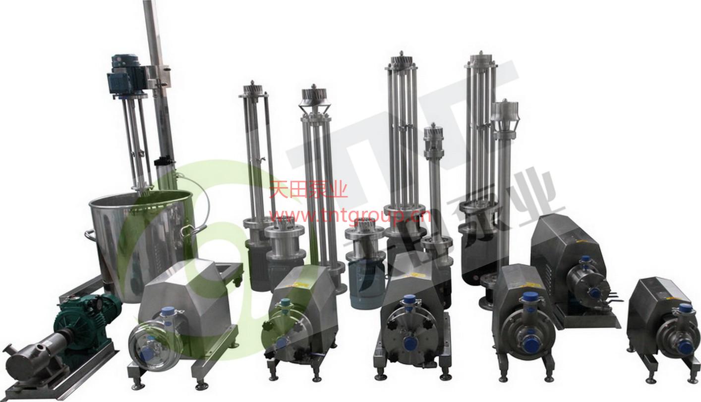 卫生泵乳化机系列图 - 副本_.jpg