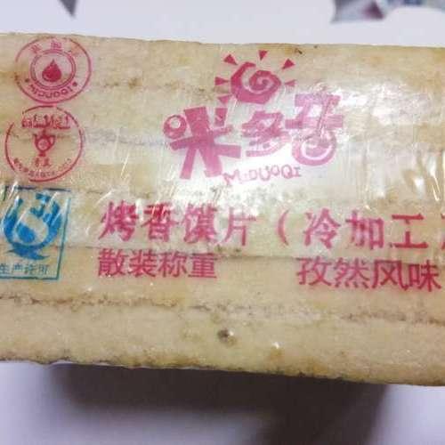 米多奇烤香馍片