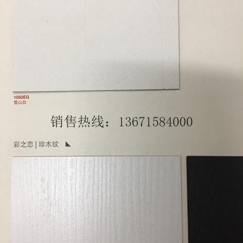微信图片_20180202180215.jpg