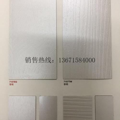 微信图片_20180202180203.jpg