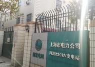 上海宝山同济站主变电房维修加固