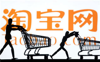杭州电子商务代运营.jpg