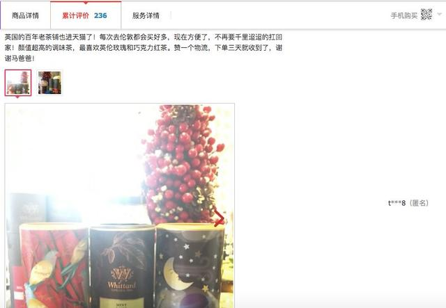 杭州电商公司