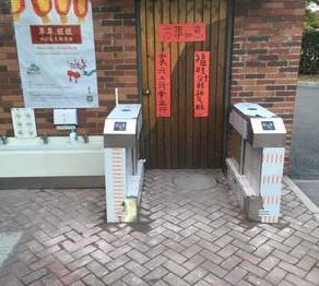上海私立蒙特梭利幼儿园