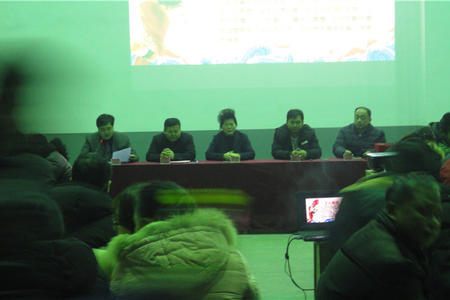2017 Annual Meeting of Changzhou DingHao Precision Machine Co.,Ltd
