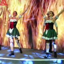 德國巴戈利亞民間舞