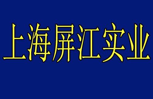 松江财务代理记账