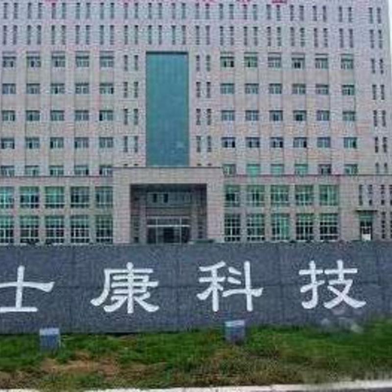 郑州富士康招聘返费信息.jpg