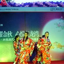專業舞蹈-日本歌妓舞