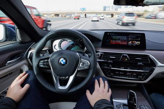 宝马投1亿欧元建自动驾驶测试轨道