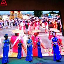 古典民族舞-云南民族舞