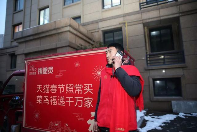 杭州电商代运营公司排名