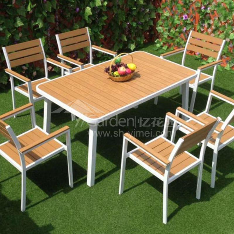 J06-100(1+6塑木桌椅).JPG
