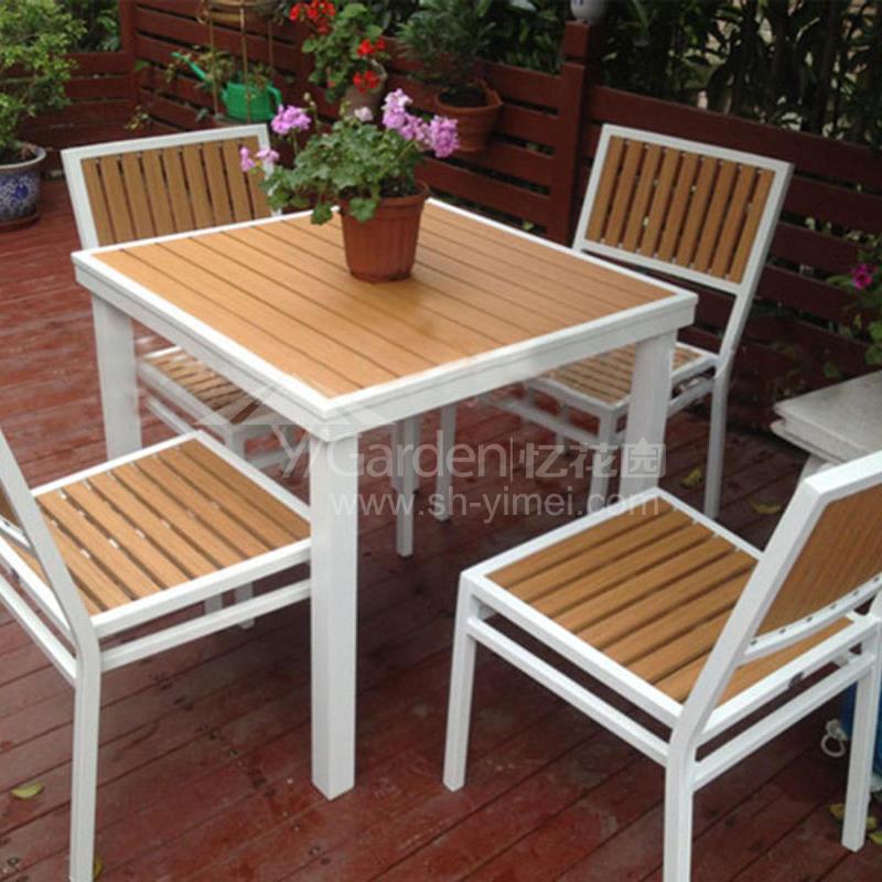J06-003(塑木桌椅).jpg