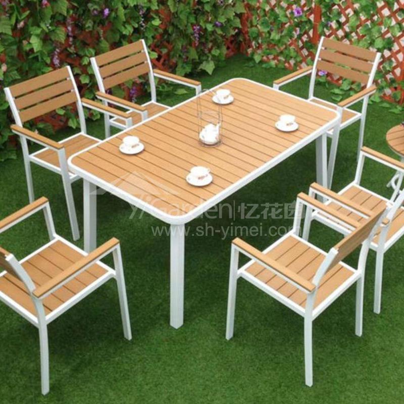 J06-102(1+6塑木桌椅).JPG