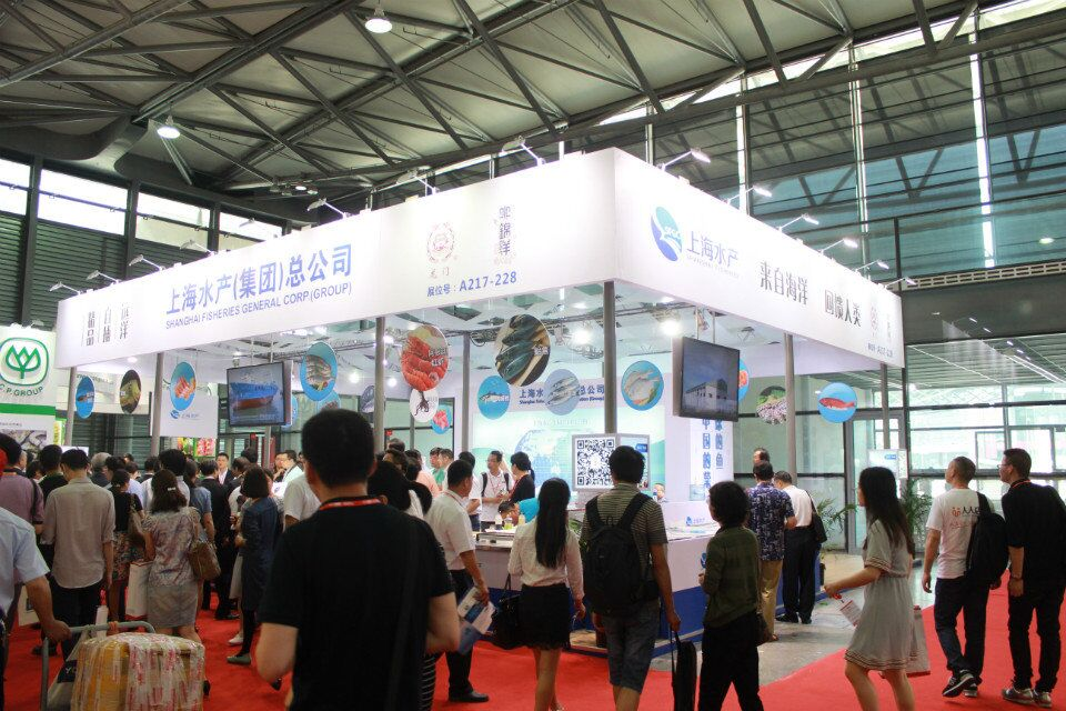 2018上海国际水产海鲜展邀请函.pdf