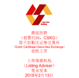Chenshuo Holding Co., Ltd