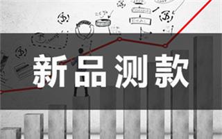 杭州天猫代运营公司.jpg