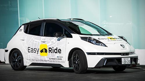 前瞻技术,日产联手DeNA,自动驾驶出租车,Uber自动驾驶