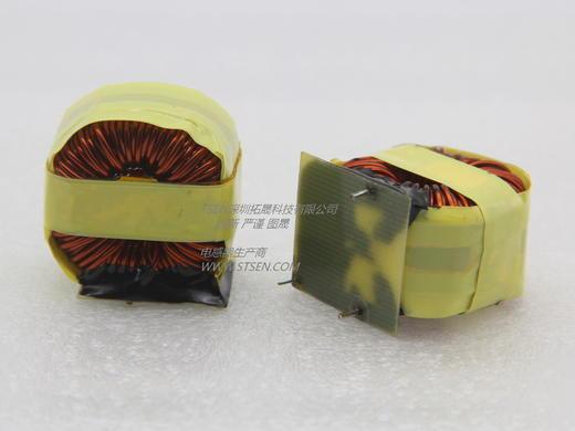 环形PFC电感03