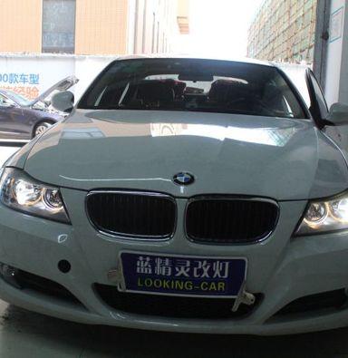 上海宝马3系车灯改装米石LED透镜