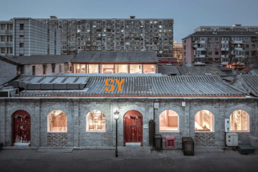 叠院儿,北京 / 建筑营设计工作室