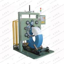 立式环体包装机  SL-HT800L