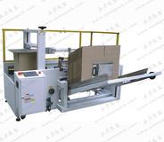 自动开箱机  SL-KX01