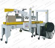 自动封箱打包一体机  SL-05 + SL-200