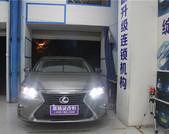 南京汽車燈光升級改裝店 雷克薩斯ES200改裝雙氙大燈 南京藍精靈改燈實體店