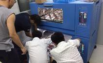 永联生物细胞摇床在上海交通大学医学院安装使用