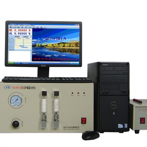 PR-S100金屬多元素分析儀