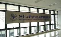 High pressure homogeneizer settled in Zhejiang University (Hangzhou) innovation Pharmaceutical Research Institute