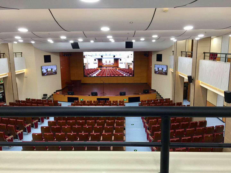 厦门大学报告厅吊顶 (4).jpg