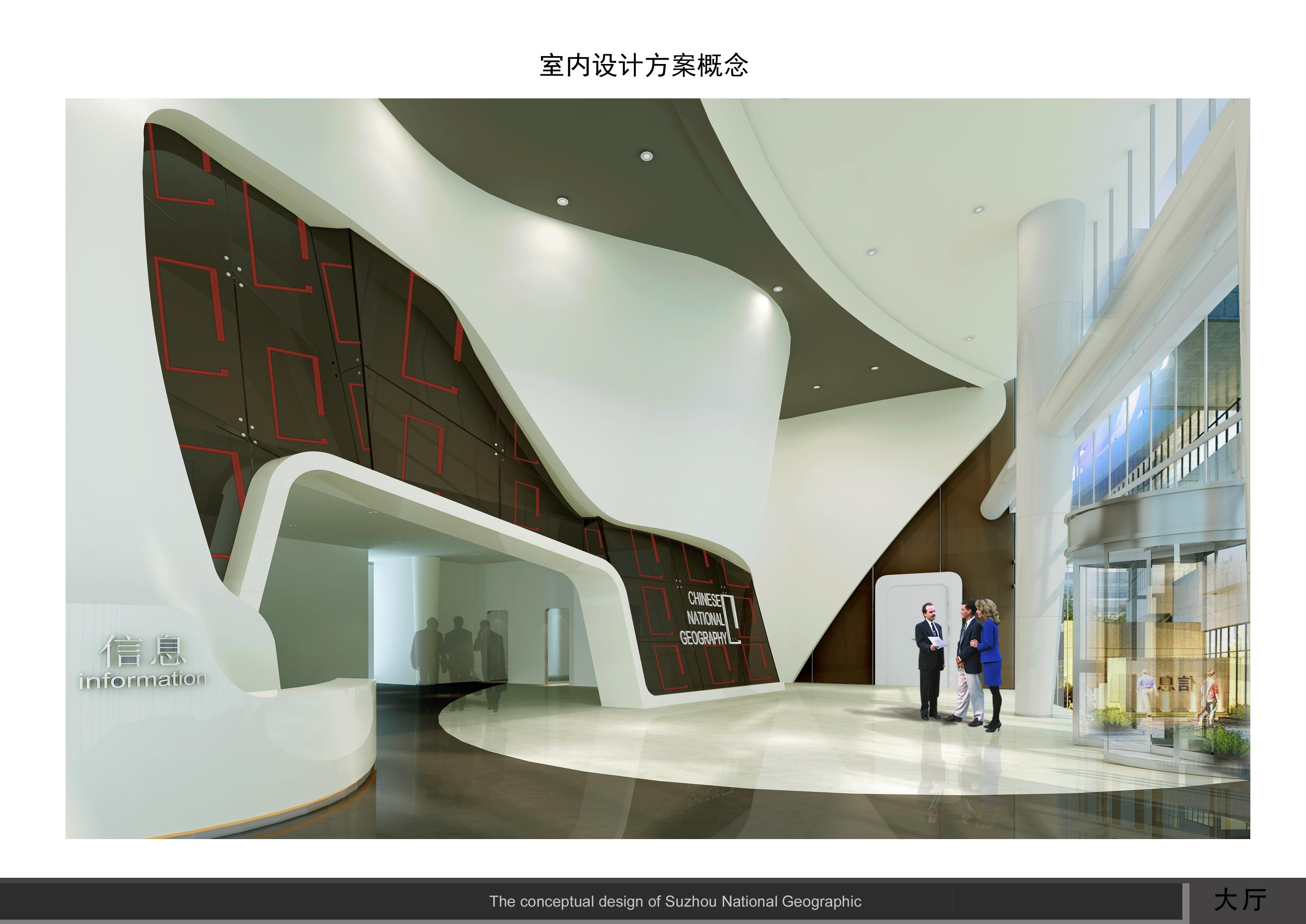 苏州国家地理与文化信息中心 (2).jpg