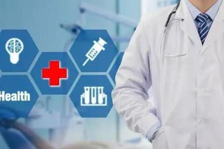 互联网医疗这门生意不好做,在线心理咨询要如何打开局面?