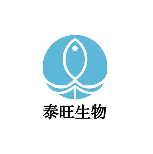 泰旺logo2~1.jpg