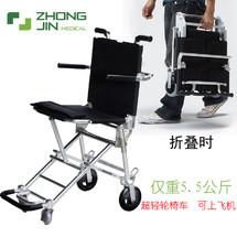 中进NAH-207航钛铝合金轮椅超轻便携 折叠可上飞机 旅行轮椅