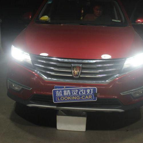 荣威RX5改装LED车灯定制海拉款双光透镜飞利浦氙气灯泡长沙蓝精灵店