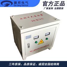 SGB、DGB系列干式隔离变压器