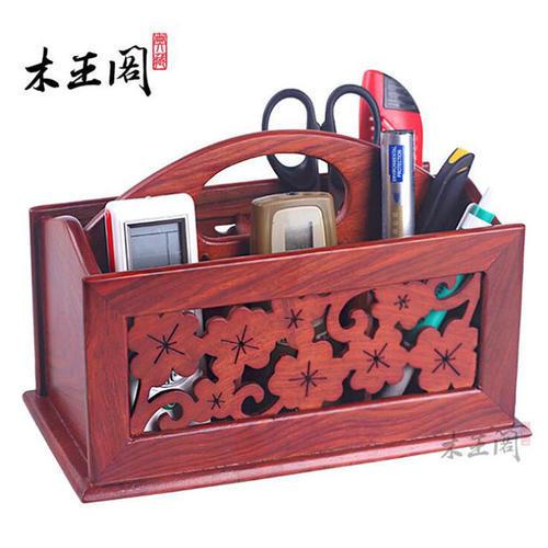 高档木质多功能桌面收纳盒